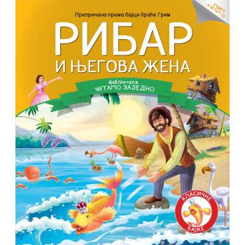 ČITAMO ZAJEDNO Ribar i njegova žena