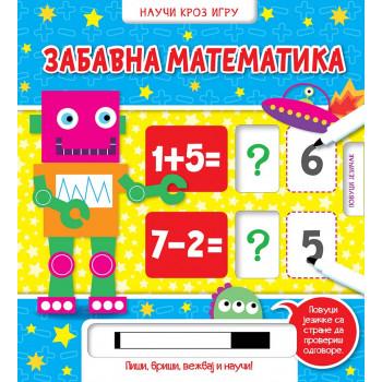 NAUČI KROZ IGRU Zabavna matematika
