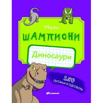 MALI ŠAMPIONI KVIZ Dinosauri