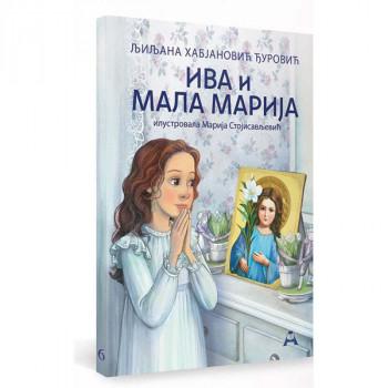 IVA I MALA MARIJA