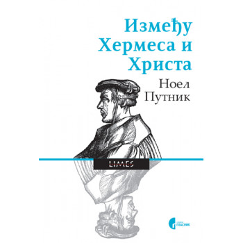 IZMEĐU HERMESA I HRISTA