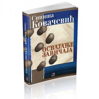 OSVAJANJE ZAVIČAJA II izdanje