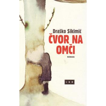 ČVOR NA OMČI latinično izdanje