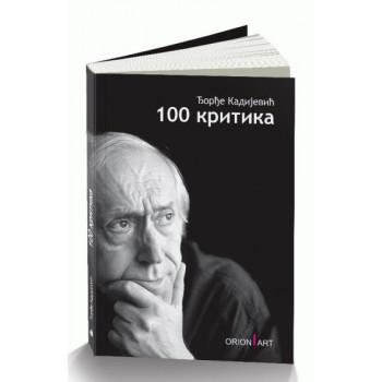 100 KRITIKA