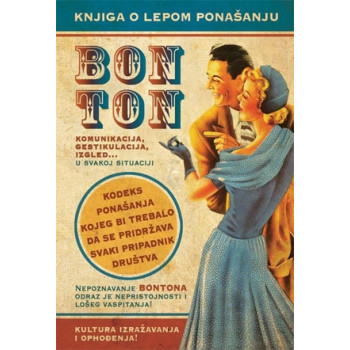 BONTON Knjiga o lepom ponašanju II izdanje