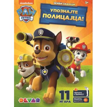 PATROLNE ŠAPE Upoznajte policajca 4D pametna knjiga