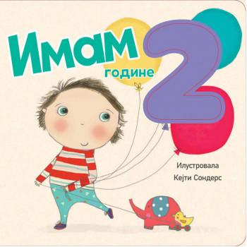 IMAM 2 GODINE
