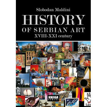 HISTORY OF SERBIAN ART XVII - XXI century