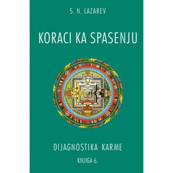 KORACI KA SPASENJU knjiga 6.
