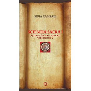 SCIENTIA SACRA I/2