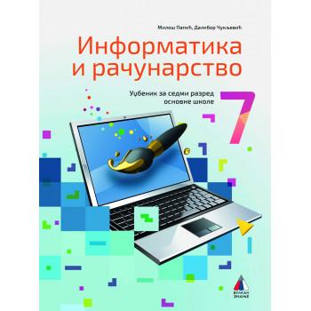 INFORMATIKA I RAČUNARSTVO ZA 7.RAZRED Udžbenik