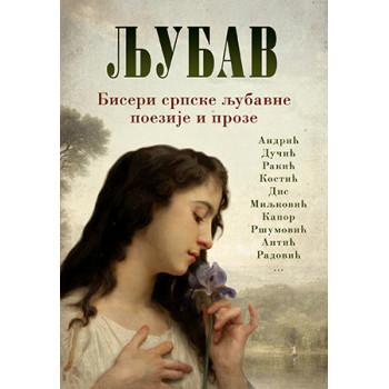 LJUBAV Biseri srpske ljubavne poezije i proze