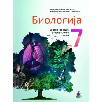 BIOLOGIJA ZA 7.  RAZRED Udžbenik