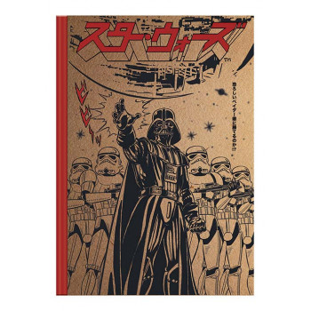 Notes STAR WAR JAPANESE