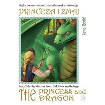 PRINCEZA I ZMAJ / THE PRINCESS AND THE DRAGON