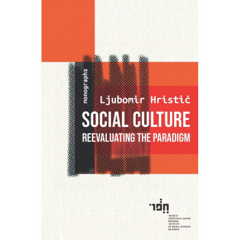SOCIAL CULTURE REEVALUATING THE PARADIGM