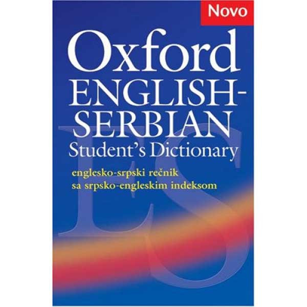 OXFORD ENGLISH SERBIAN STUDENTS DICTIONARY