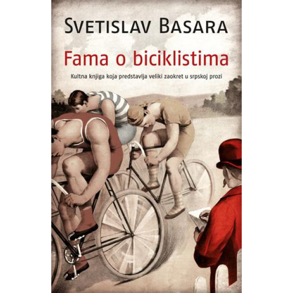 Basara pdf svetislav