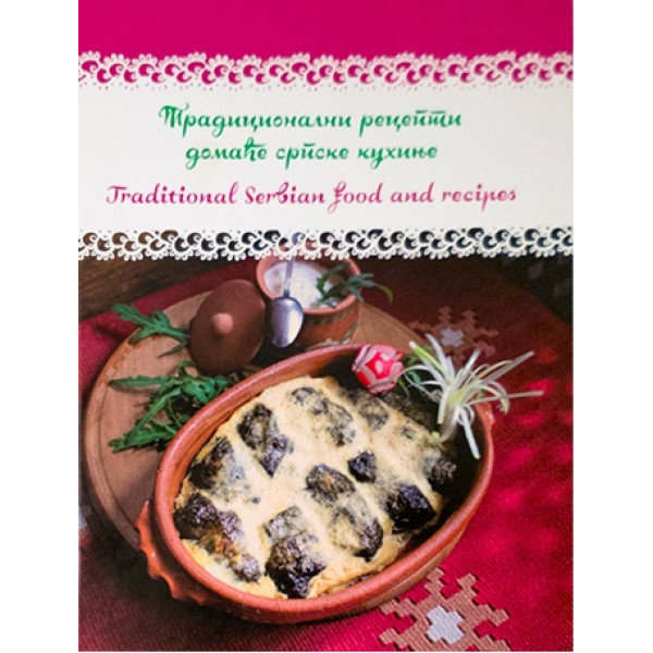 TRADICIONALNI RECEPTI DOMAĆE SRPSKE KUHINJE Traditional Serbian food and recipes