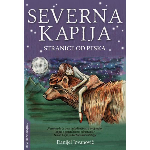 Stranice od peska Book Cover