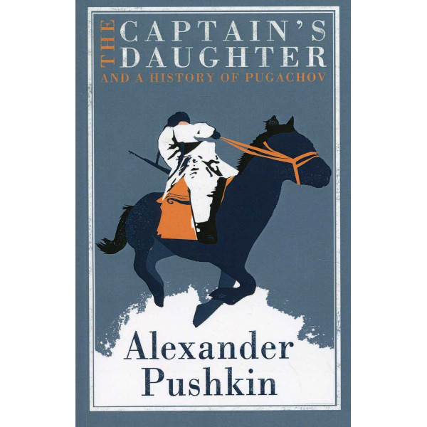 CAPTAINS DAUGHTER