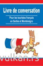 LIVRE DE CONVERSATION PRIPUČNIK ZA FRANCUSKE TURISTE