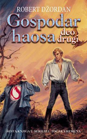 GOSPODAR HAOSA II deo