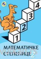 MATEMATIČKE STEPENICE II