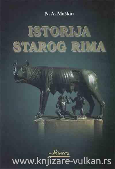 ISTORIJA STAROG RIMA