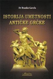 ISTORIJA UMETNOSTI ANTIČKE GRČKE
