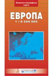 Vehicle Tracking Across Europe Atekom English