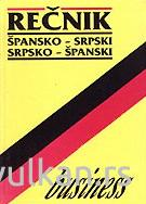 BUISNESS REČNIK ŠPANSKO SRPSKI SRPSKO ŠPANSKI