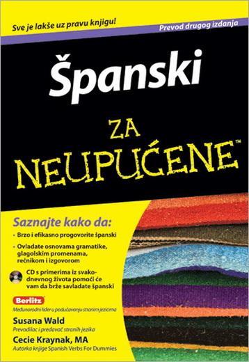 ŠPANSKI ZA NEUPUĆENE PLUS CD