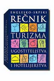REČNIK TURIZMA UGOSTITELJSTVA I HOTELIJERSTVA ENGLESKO SRPSKI MEKI POVEZ