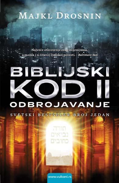 BIBLIJSKI KOD II ODBROJAVANJE džepno izdanje