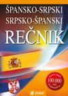ŠPANSKO SRPSKI SRPSKO ŠPANSKI REČNIK
