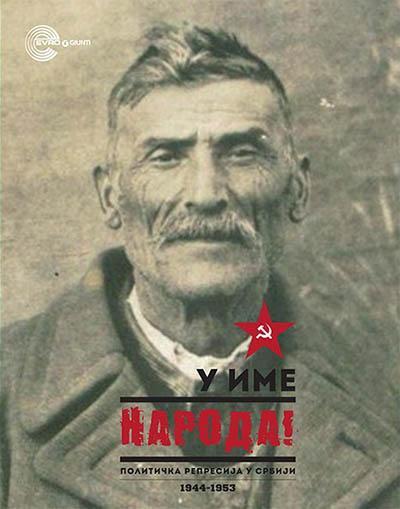 U IME NARODA POLITIČKA RECESIJA U SRBIJI 1944 DO 1953