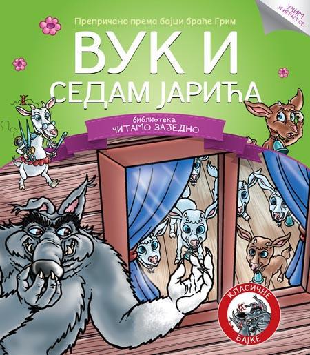 ČITAMO ZAJEDNO VUK I SEDAM JARIĆA