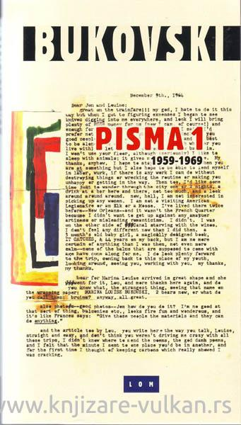 PISMA 1
