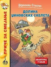 DOLINA DŽINOVSKIH SKELETA
