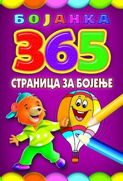 BOJANKA 365 STRANICA ZA BOJENJE