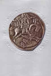 SERBIAN MEDIEVAL COINS KAV 6