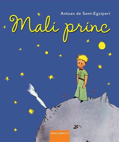 MALI PRINC LUX