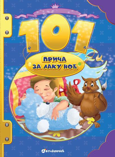 101 PRIČA ZA LAKU NOĆ