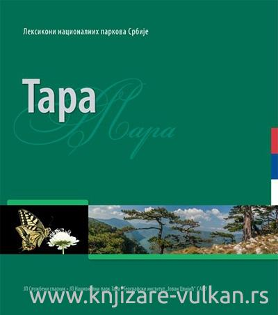 TARA NACIONALNI PARK SRBIJE