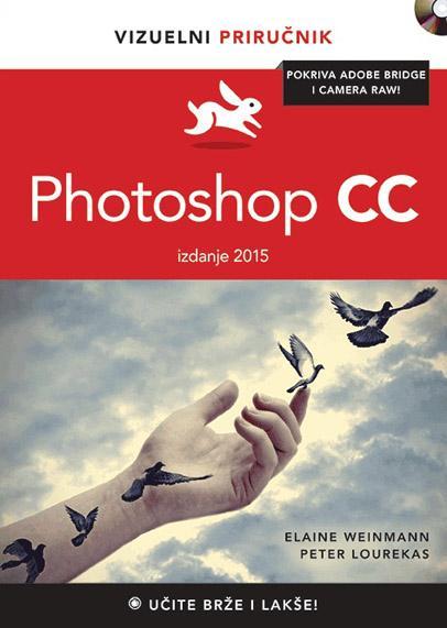 PHOTOSHOP CC VIZUELNI PRIRUČNIK IZDANJE 2015 CD