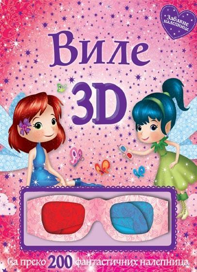 3D VILE