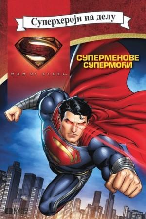 SUPERHEROJI NA DELU SUPERMENOVE SUPERMOĆI