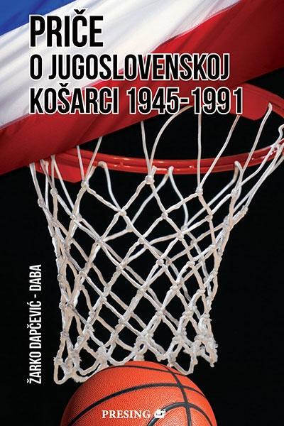 PRIČE O JUGOSLOVENSKOJ KOŠARCI 1945-1991