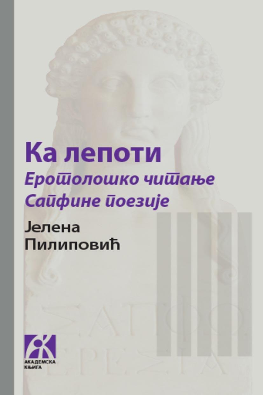 KA LEPOTI <br />Erotološko čitanje Sapfine poezije
